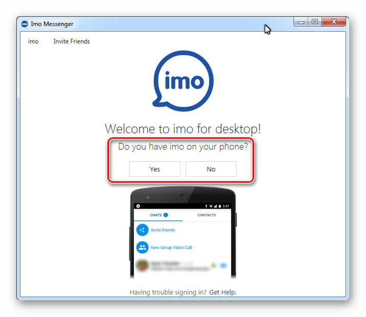 Добро пожаловать в приложение Имо на ПК!