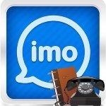 Как в Imo узнать номер контакта