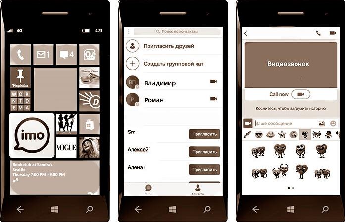 Мессенджер Imo для Windows Phone