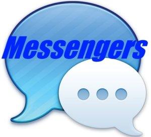 Мессенджеры для общения в сети