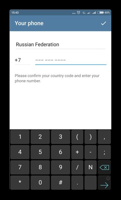 Номер телефона в международном формате