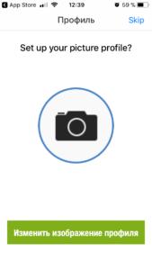 Создание аватара для профиля