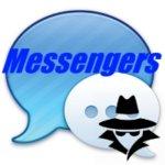 Анонимные мессенджеры