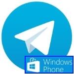 Telegram для Windows Phone