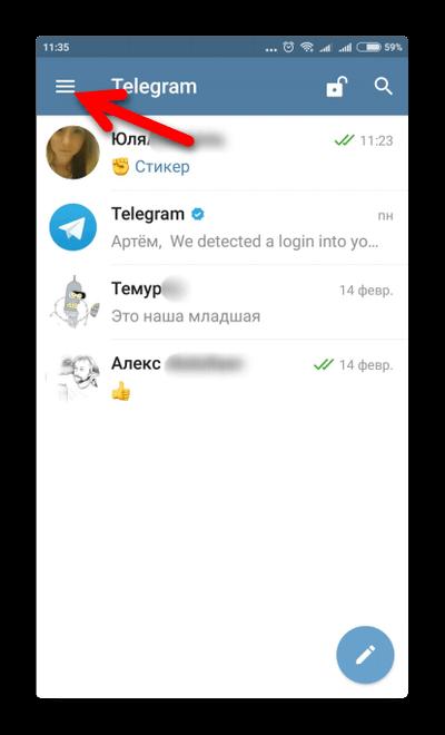 Кнопка входа в меню опций Телеграм