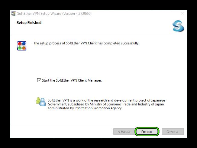 Завершение установки SoftEther VPN