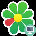 ICQ на компьютер