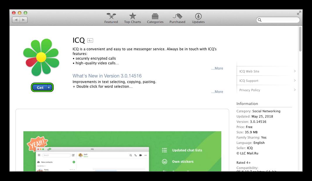 ICQ в Mac App Store