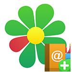 Как в ICQ добавить контакт