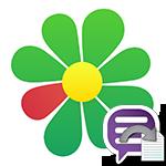 Как восстановить переписку в ICQ