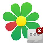 Удаление переписки в ICQ