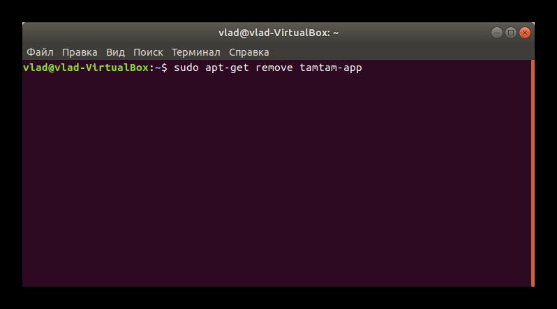 Удаление мессенджера ТамТам в Linux