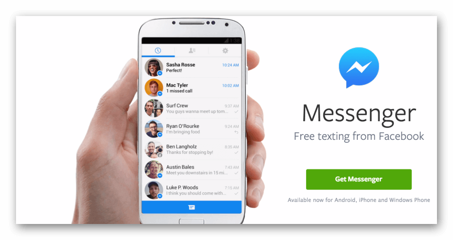 Картинка Презентация Facebook Messenger